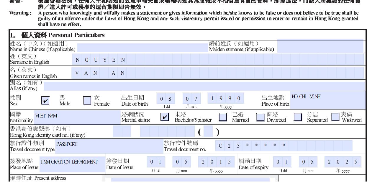 đơn xin visa Hong Kong