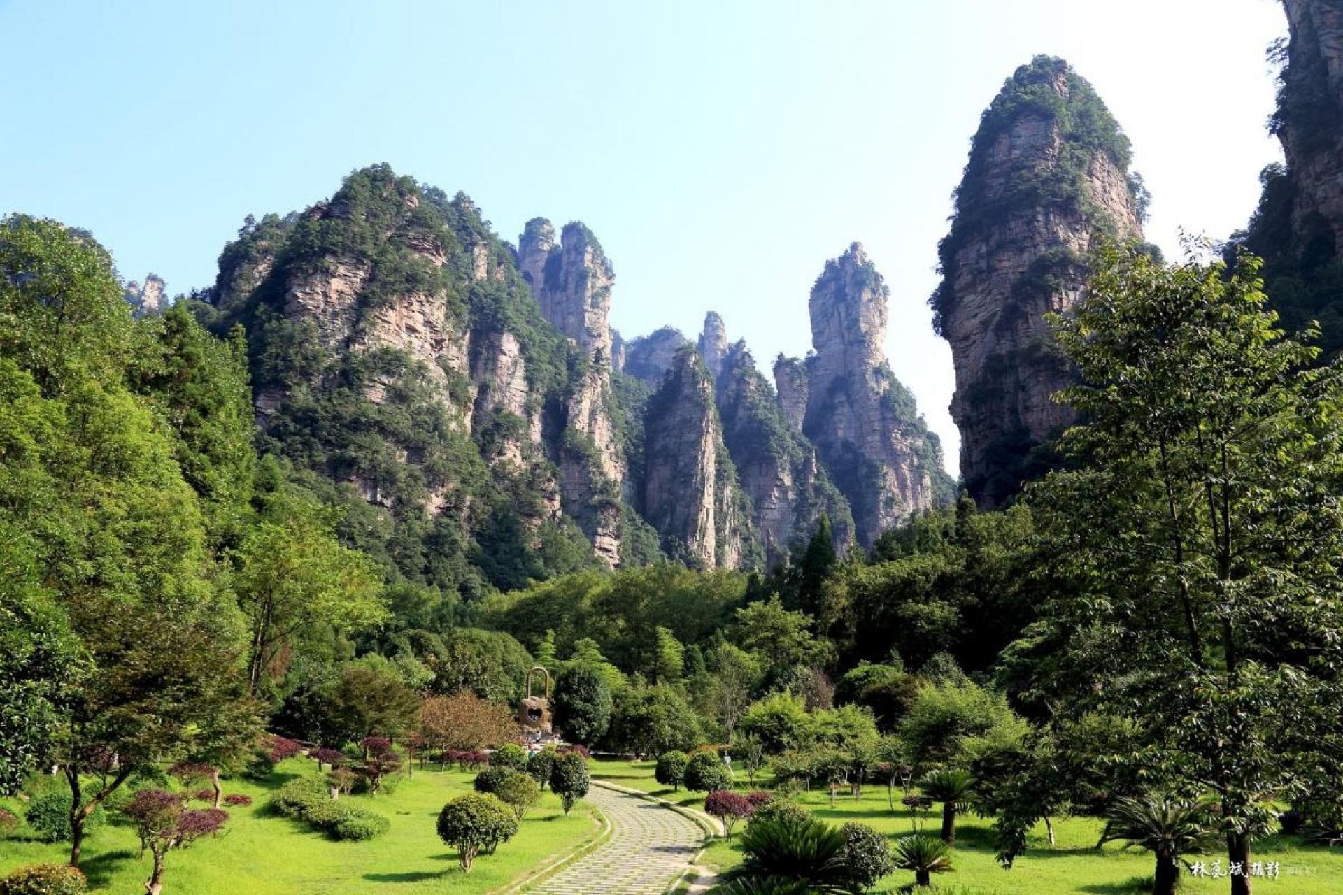 Khu bảo tồn thiên nhiên quốc gia Trương Gia Giới